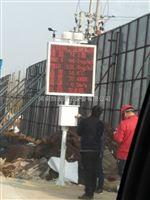 内蒙古扬尘监测仪价格/建筑工地PM2.5扬尘在线检测仪