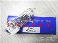 FUJI EHA 100V 500W 灯泡   带白色陶瓷座  光学PG研磨灯泡