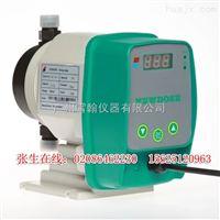 NEWDOSE新道茨电磁隔膜计量泵加药泵DFD