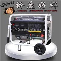 小型风冷250A汽油发电焊机