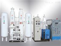 PSA制氮机厂家 供应工业制氮机可加工定制提供解决方案