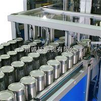 诚技Z304 2片食品罐后端尺寸综合检测通用系统厂家