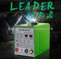 厂家直销供应ADS02智能精密补焊机