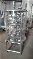 碳酸铜盘式干燥机干燥设备