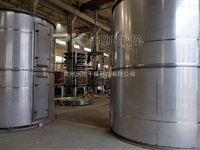 氧化铁红盘式干燥机干燥设备