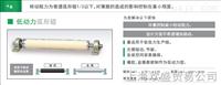 日本KSK低动力弧度可调展平辊