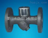 铸钢热动力型圆盘式疏水阀