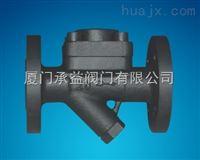 铸钢膜盒式蒸汽疏水阀