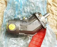 A2FO125/61R-PBB05力士乐高压泵,定量泵