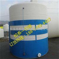 供应10000L塑料储罐,10立方PE塑料水箱